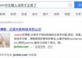 Lubuntu16下fcitx中文输入方法大黑框问题解决