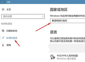 Opera浏览器功能亮点之魔法浏览