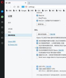 //jeeinn.com/wp-content/uploads/2018/04/87c01ec7gy1fq6pq4w0yej20r80wkth0-251x300.jpg插图(1)
